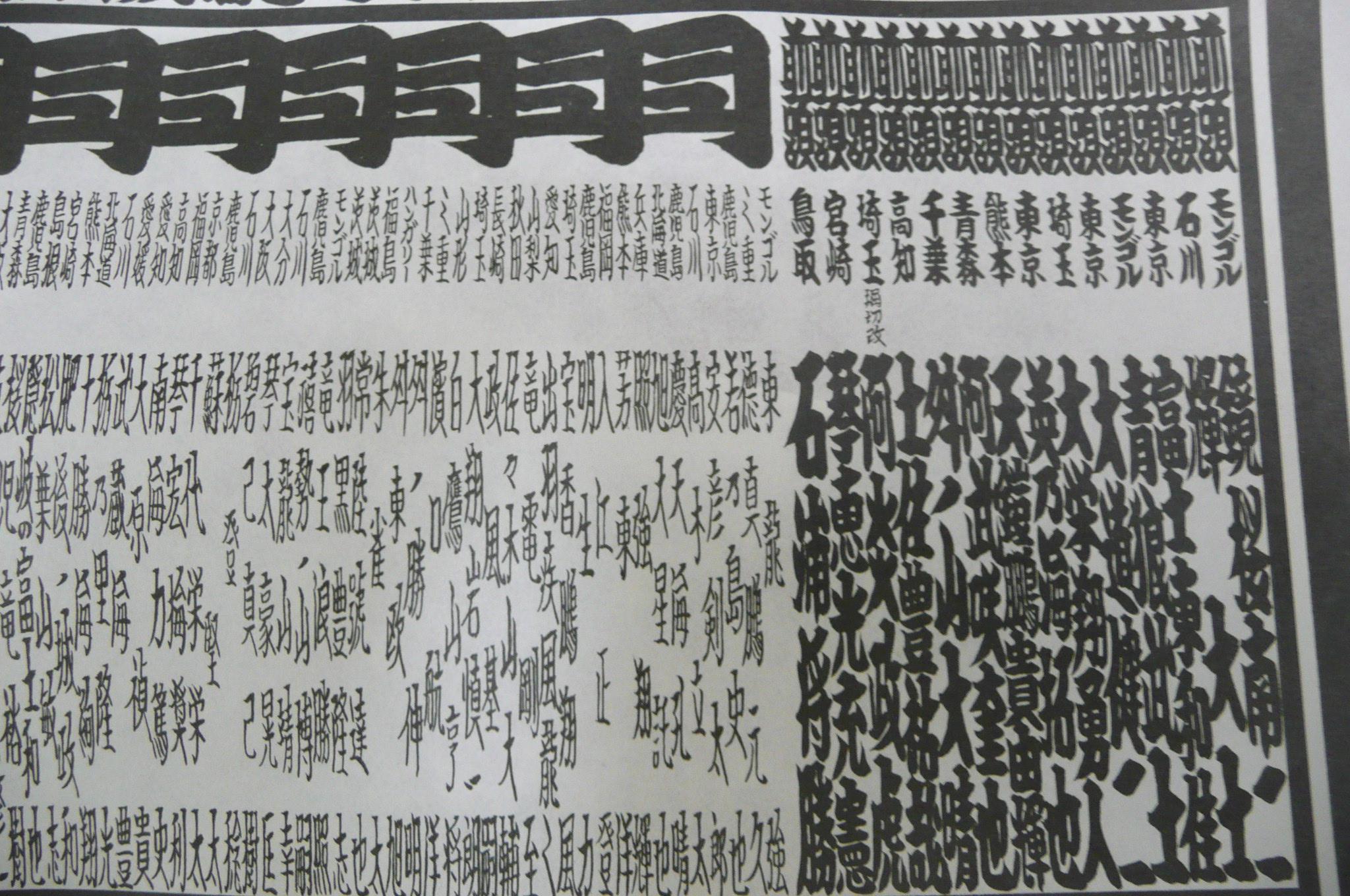 石浦将勝の画像 p1_39