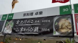 20160503_103212